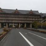 Tenry University